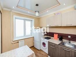 2-комнатная квартира, 45.2  м², 1/5 этаж