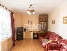 2-комнатная квартира, 52.8  м², 1/5 этаж