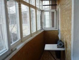 3-комнатная квартира, 67  м², 1/5 этаж