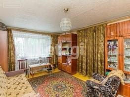 Продается 4-комнатная квартира Тобольская ул, 50.9  м², 3500000 рублей