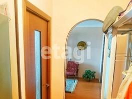 Продается 3-комнатная квартира Геологическая ул, 57.6  м², 4800000 рублей