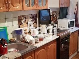 Продается 4-комнатная квартира Партизанская ул, 76.55  м², 6200000 рублей