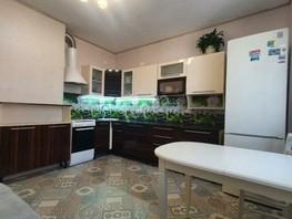 Продается 2-комнатная квартира У. Модогоева, 67  м², 7499000 рублей
