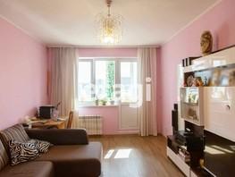 Продается 3-комнатная квартира Смолина ул, 92.1  м², 8800000 рублей