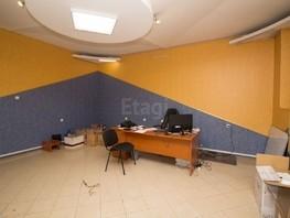 Офис, 128.8  м²