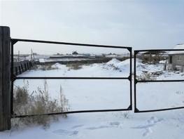 Земельный участок, Ленина ул