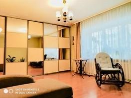 4-комнатная квартира, 109  м², 1/5 этаж