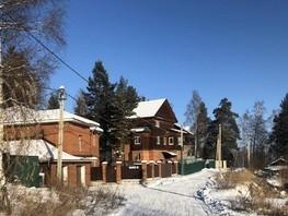 Дом, 271.8  м², 3 этажа, участок 15 сот.