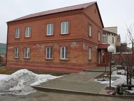 Дом, Солнечный пер