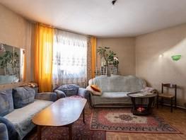 Дом, 90.8  м², участок 15 сот.