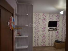 2-комнатная квартира, 46  м², 4/9 этаж