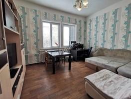 4-комнатная квартира, 77.1  м², 2/2 этаж