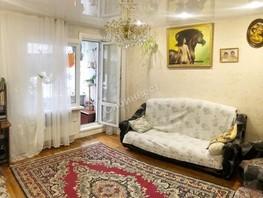 3-комнатная квартира, 66.3  м², 1/5 этаж