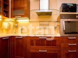 4-комнатная квартира, 128  м², 5/5 этаж