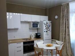 1-комнатная квартира, 42.9  м², 14/18 этаж