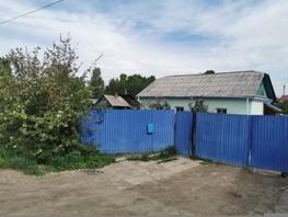 Дом, Дорожная ул