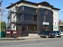 Продается Готовый бизнес Софьи Перовской ул, 653  м², 39000000 рублей