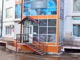 Продается Помещение Сибирская ул (Зеленый Берег мкр), 56.1  м², 1900000 рублей