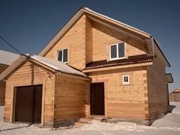 Дом, 148  м², 2 этажа, участок 8 сот.