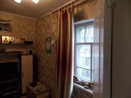 Дом, 47  м², 1 этаж, участок 7 сот.