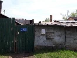 Дом, Совхозная ул