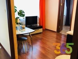 2-комнатная квартира, 46  м², 1/5 этаж