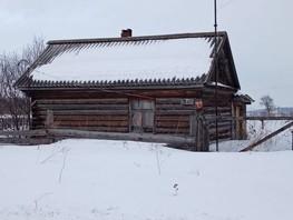 Дом, Центральная ул