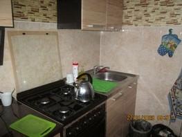 2-комнатная квартира, 42  м², 2/4 этаж