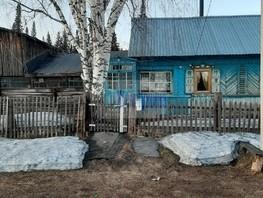 Дом, Сибирская ул (Барзас п)