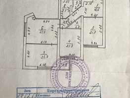 4-комнатная квартира, 140  м², 7/12 этаж
