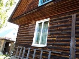 Дом, 68  м², 1 этаж, участок 13 сот.