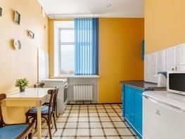 2-комнатная квартира, 68.3  м², 5/5 этаж