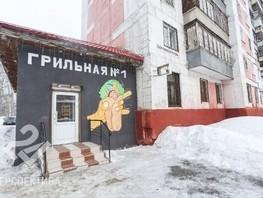 Продается Офис Аллейная ул, 79.2  м²,  рублей