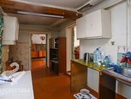 Продается Дом Лобачевского ул, 64.8  м², участок 0.1 сот., 1050000 рублей