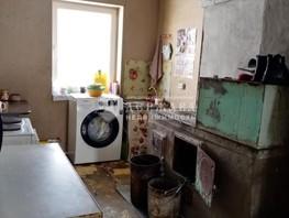 Продается Дом Еловая ул, 43.5  м², участок 30 сот., 1500000 рублей