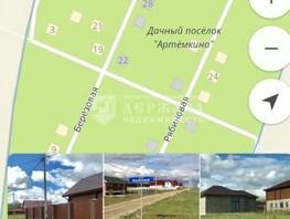 Продается участок Рябиновая аллея, 10  сот., 570000 рублей
