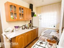 Продается Дом Бачатская ул, 72  м², участок 7 сот., 3999000 рублей
