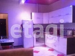 Снять двухкомнатную квартиру Ленина (Горняк) тер, 49  м², 23000 рублей
