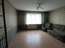 Снять трехкомнатную квартиру Свободы тер, 86  м², 25000 рублей
