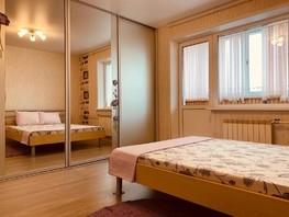 Снять трехкомнатную квартиру Химиков (Встреча) тер, 70  м², 3000 рублей