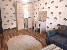Продается 1-комнатная квартира Свободы ул, 37.2  м², 3100000 рублей