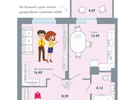 1-комнатная квартира, 47.62  м², 10/17 этаж