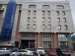 Офис, 189  м², 4 этаж