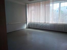 Офис, 32.5  м², 2 этаж