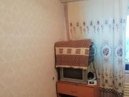 Комната, 13.1  м², 3/9 этаж
