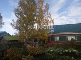 Продается Дом Каменская ул, 85  м², участок 31 сот., 2599000 рублей
