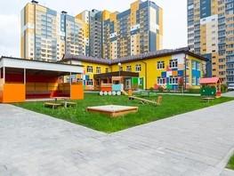 Продается 2-комнатная квартира АКВАМАРИН, дом 3/1, 59.4  м², 4190000 рублей