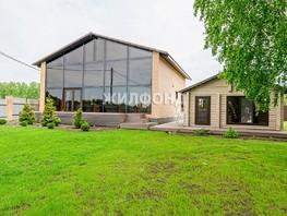 Продается дача 167  м², участок 20 сот., 13200000 рублей