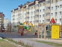 Продается 3-комнатная квартира ФЛАМИНГО, дом 16, 54.03  м², 3557600 рублей