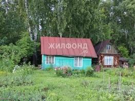 Продается дача Садовод-Мичуринец СНТ (ул.Пойменная 2-я) снт, 40  м², участок 12 сот., 1700000 рублей